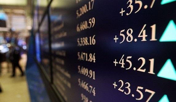 Программа субсидирования малого и среднего бизнеса по выходу на фондовый рынок